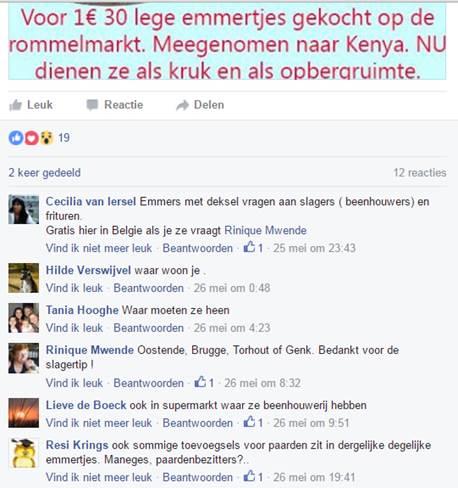 facebook Rinique