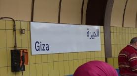Metro again (1 EGP)